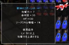c0069883_717176.jpg