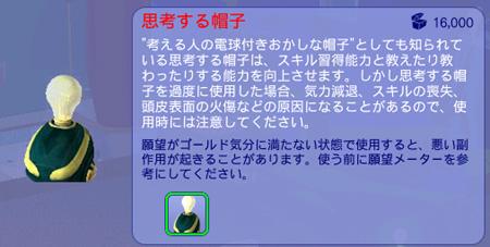 b0046686_23175797.jpg