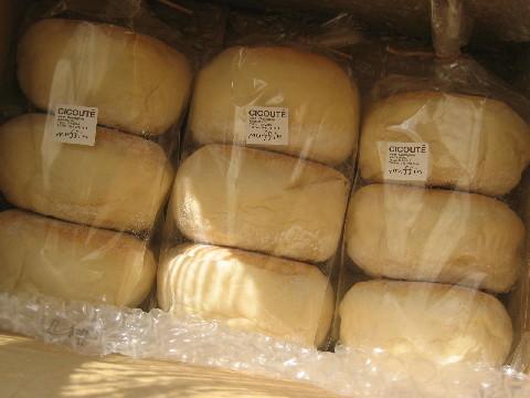 パルケ家秋のパン祭り その8_b0065587_13515812.jpg