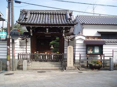 Hirakata-shuku jazz Street 2006_b0104092_1156836.jpg