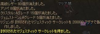 b0080594_20371679.jpg
