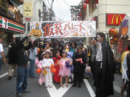 Halloween!梅丘!!_c0092197_16112673.jpg