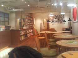 福岡チューリップスープ。_f0018099_8123680.jpg