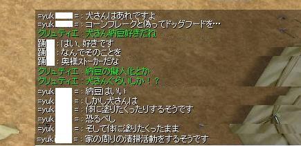 f0080899_23543528.jpg