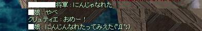 f0080899_23565849.jpg