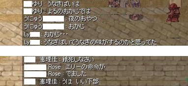 f0080899_2357773.jpg