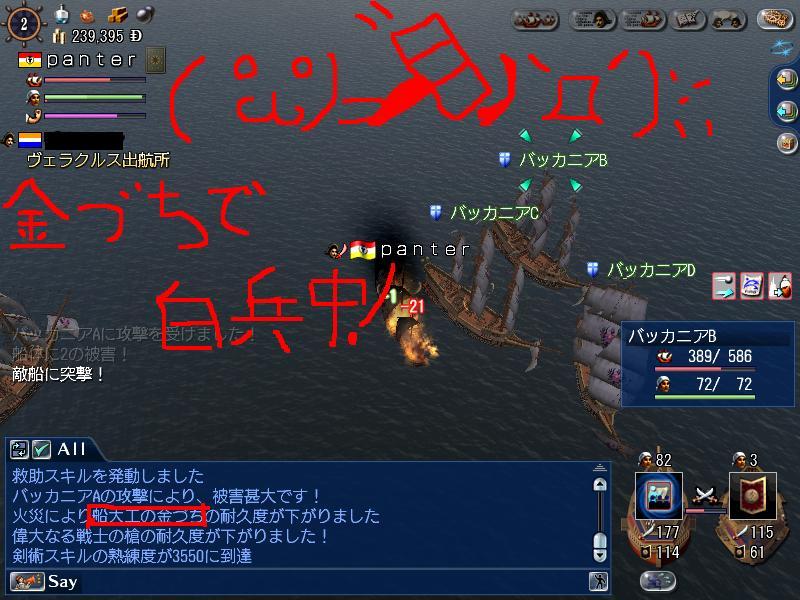 f0035203_0301411.jpg