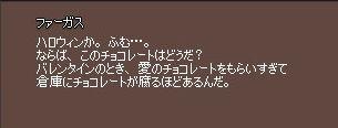 d0086406_201270.jpg