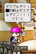 f0084010_2113858.jpg