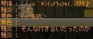 f0084010_21153295.jpg