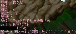 f0084010_2121737.jpg