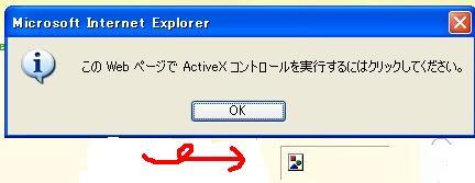 d0048312_20122493.jpg