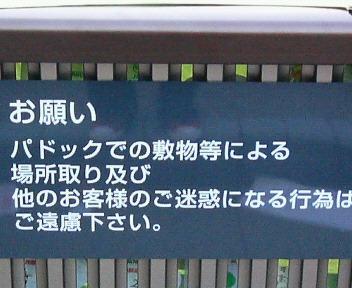 b0020017_14501168.jpg