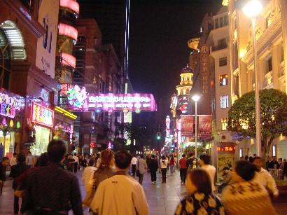 喧騒の会社抜け出し上海へⅢ_f0053218_23484692.jpg