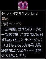 b0016320_11242588.jpg