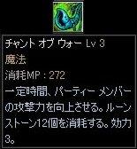 b0016320_11253519.jpg