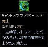 b0016320_1131139.jpg