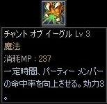 b0016320_11332039.jpg