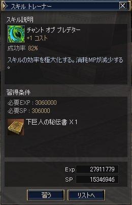 b0016320_11405466.jpg