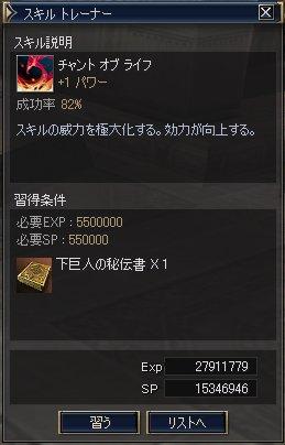 b0016320_1142479.jpg
