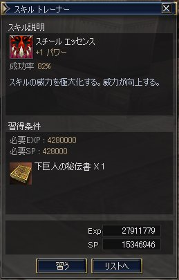 b0016320_1143360.jpg