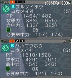 b0015528_16273858.jpg