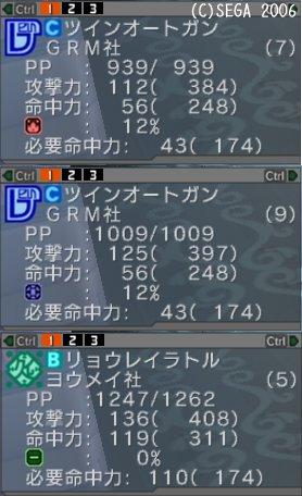 b0015528_1627866.jpg