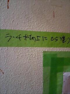 e0069433_23102682.jpg