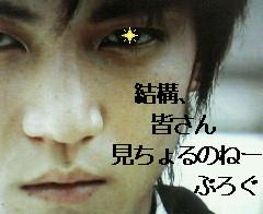 c0090535_665484.jpg