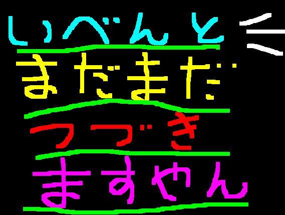 f0056935_21471121.jpg