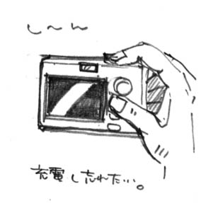 f0083935_1939451.jpg