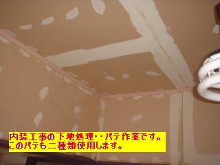 f0031037_213202.jpg