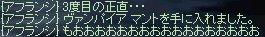 d0087943_01836.jpg
