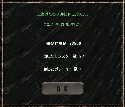 a0075647_23484374.jpg