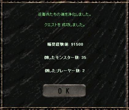 a0075647_6474726.jpg