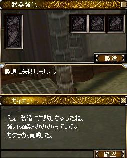 b0018548_628193.jpg