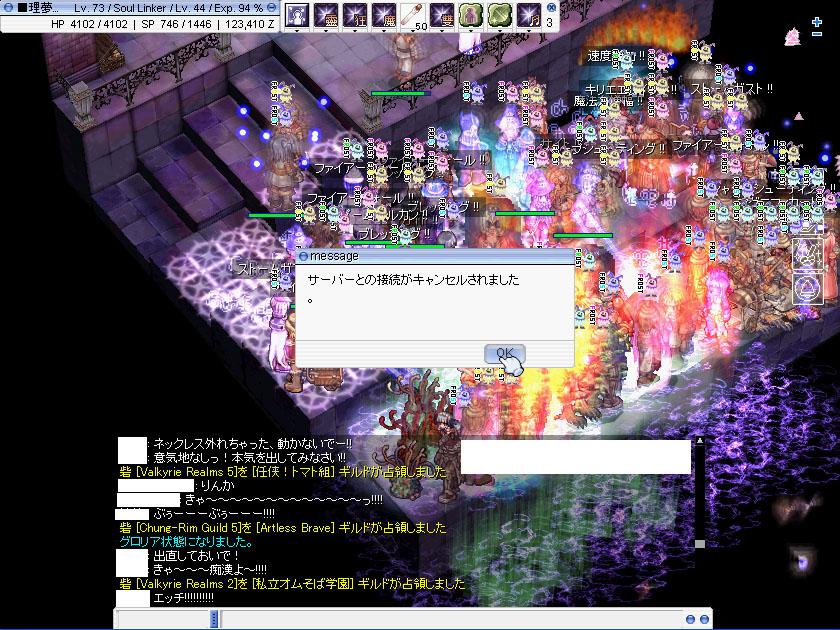 e0012248_2314529.jpg