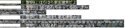 c0055956_2092873.jpg