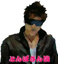 f0101759_214943100.jpg