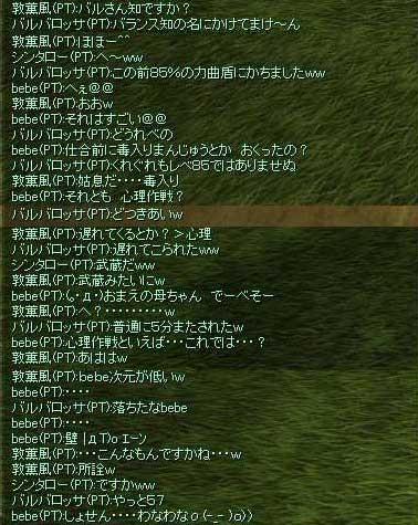 c0085060_16375544.jpg