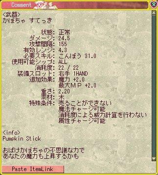 つ い に き た_d0023063_1604564.jpg