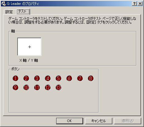 c0004568_21145768.jpg