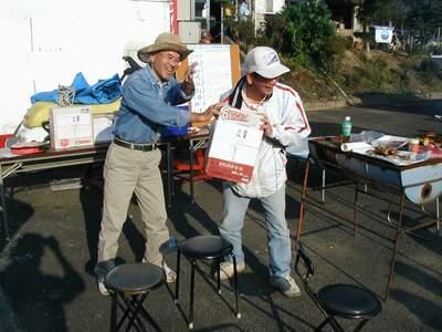 いまりマリーナ秋季釣大会2006_a0077071_8282228.jpg