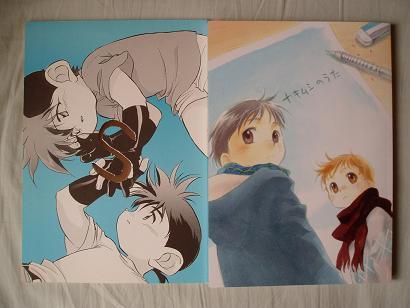 ナヲコ先生の作品を購うべくイベントに行った話_f0030574_12542977.jpg