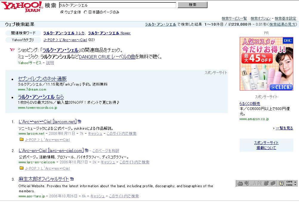 気になったニュース 10/28_e0001481_085570.jpg