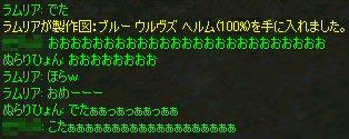 c0056384_14573239.jpg