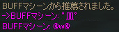c0017886_1416517.jpg