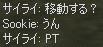 c0017886_14201287.jpg