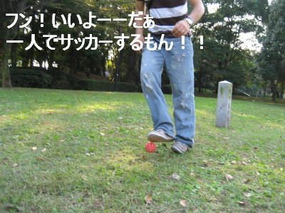 c0092787_1125339.jpg