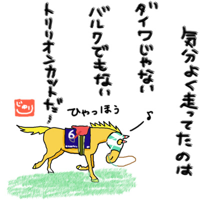 a0093189_20121877.jpg